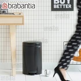 [ブラック] brabantia(ブラバンシア)/ペダルビン...