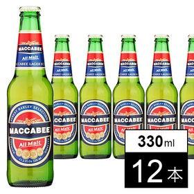 イスラエルビール マカビ― 330ml