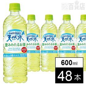 天然水  澄みわたるお茶  600ml