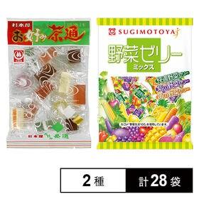 お好み茶通 145g/野菜ゼリーミックス 20個入