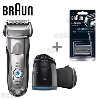 ブラウン(BRAUN)/[シェーバー+替刃セット]シリーズ7...