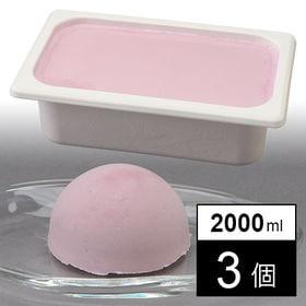【3個】2L紫芋アイス