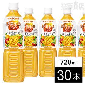 野菜生活100 マンゴーサラダ スマートPET 720ml