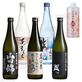 【5本+おまけ付】日本盛 酒質違いの飲み比べ(日本酒で造った...