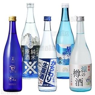 【5種】涼を楽しむ!冷やして美味しい夏酒