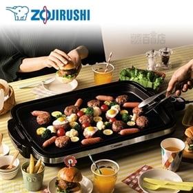 象印(ZOJIRUSHI)/ホットプレート やきやき (1枚...