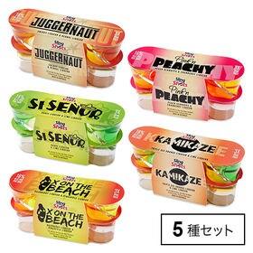 【5種セット】5つの味わいが楽しめるスリングショット飲み比べ...