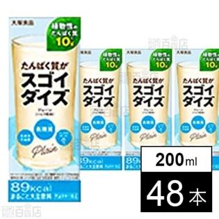 たんぱく質がスゴイダイズ プレーン(バニラ風味) 200ml