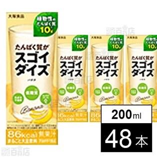 たんぱく質がスゴイダイズ バナナ 200ml