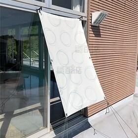 [しゃぼん/180×140] 日射熱&紫外線をカット! 撥水 遮熱シェード ※日本製