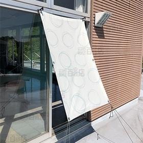 [しゃぼん/180×200] 日射熱&紫外線をカット! 撥水 遮熱シェード ※日本製