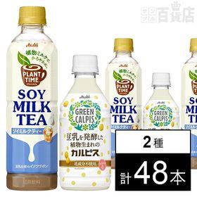 プラントタイムミルクティー PET415ml/GREEN C...
