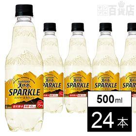 天然水  SPARKLEジンジャー&カフェイン  500ml