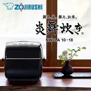 [黒漆/5.5合炊き] 象印(ZOJIRUSHI)/圧力IH...