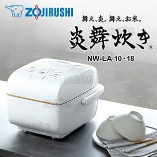 [雪白/5.5合炊き] 象印(ZOJIRUSHI)/圧力IH...