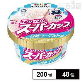 【48個】明治 エッセルスーパーカップ 白桃ヨーグルト味