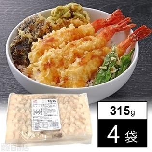 【4袋】バナメイ伸ばし海老 13/15 15尾入(大)315...