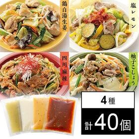KP香りと彩りの野菜炒めソース 4種