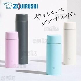 [スレートブラック] 象印(ZOJIRUSHI)/ステンレス...
