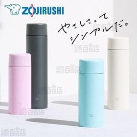 [ミントブルー] 象印(ZOJIRUSHI)/ステンレスマグ...