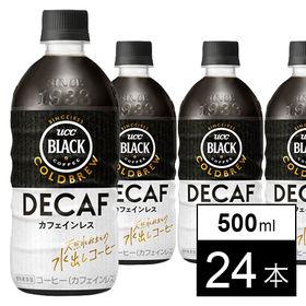 UCC BLACK COLDBREW DECAFE PET5...