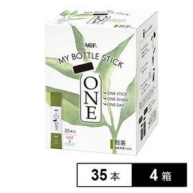 AGF(R) マイボトルスティック ワン 煎茶35本