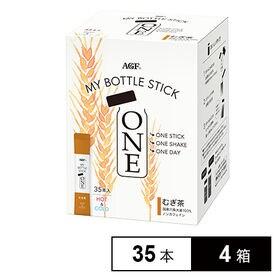 AGF(R) マイボトルスティック ワン むぎ茶35本