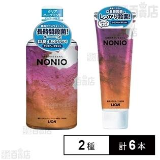 NONIO ARTWAVE クリアハーブミント ハミガキ&マ...