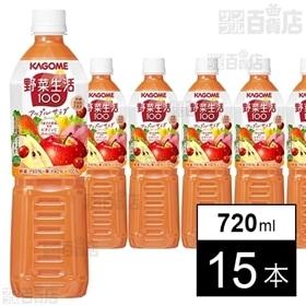 野菜生活100 アップルサラダ 720ml