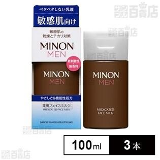ミノンメン薬用フェイスミルク