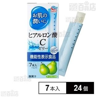 お肌の潤いにヒアルロン酸Cゼリー7本入