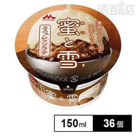 【36個】蜜と雪 エスプレッソラテ