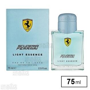 【75mL】フェラーリ ライトエッセンス オードトワレ