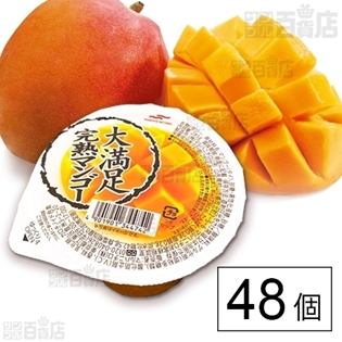 セット712:大満足完熟マンゴー