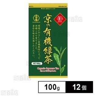 宇治の露 京の有機緑茶