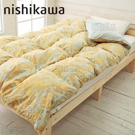 [ブルー/シングル] 西川/高級羽毛掛けふとん | 上質なウクライナ産ホワイトダックダウンを85%使用!老舗寝具メーカーがお届けする高級羽毛掛け布団を。※日本製