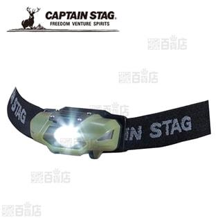 [グリーン] キャプテンスタッグ/シンプルLEDヘッドライト...