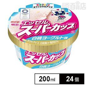【24個】明治 エッセルスーパーカップ 白桃ヨーグルト味