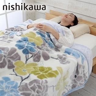 [ブルー] 西川/衿付き2枚あわせマイヤー毛布|空気をたっぷり含み、肌触りも滑らか、体を包み込む。2枚合わせ毛布だから、体に添って空気をため込みポカポカに!衿付きで首元も安心!