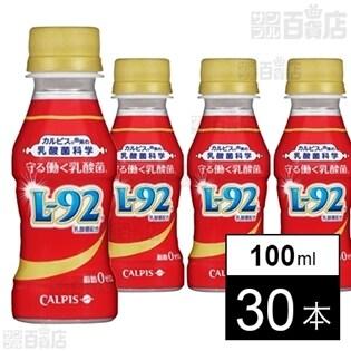 「守る働く乳酸菌」PET100ml