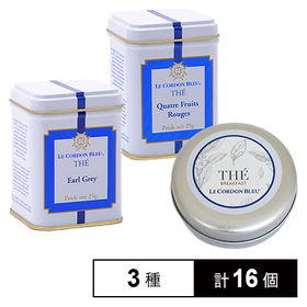 ル・コルドン・ブルー・ジャパン 紅茶3種セット