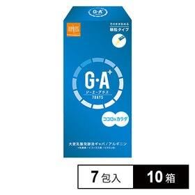 サプリ GA+ (7包)