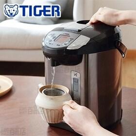 [3.0L] タイガー(TIGER)/蒸気レスVE電気まほう...
