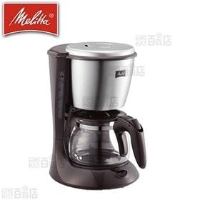 メリタ(Melitta)/コーヒーメーカー エズ (2~5杯...