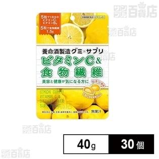 グミ×サプリ ビタミンC&食物繊維