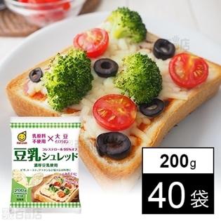 【40袋】豆乳シュレッド