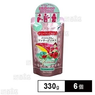 汗かきエステ気分 マッサージソルト スキンケアローズ 330...