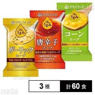 Theうまみ 唐辛子スープ / Theうまみ コーンスープ ...