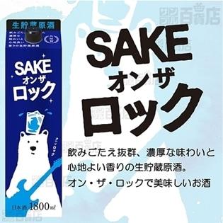 【6本】月桂冠 オンザロック1.8Lパック