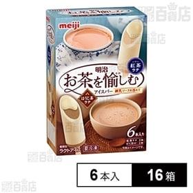 【16箱】明治 お茶を愉しむアイスバー~練乳ソースを添えて~...